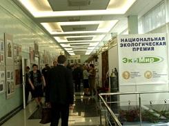 КОМИР в Государственной Думе 2008г