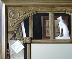 Зеркало 17