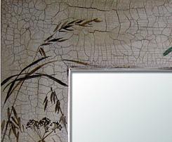 Зеркало 76