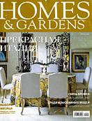 Homes&Gardens, №4 2009